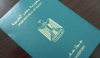 اجراءات السفر للخارج لو نفسك تسافر بره مصر ومش عارف تبدأ منين