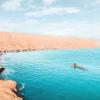 بحيرات الملح بواحة سيوة : مقصد السياح المحليين والاجانب والوجهة المثالية للاستجمام والشفاء