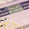 كل المعلومات التى تخص تأشيرة العمرة الالكترونية الجديدة لعام 2019