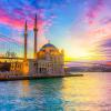 رحلة تركيا.. اسعار ، تكاليف السفر والاقامة بالتفصيل وبأرخص سعر