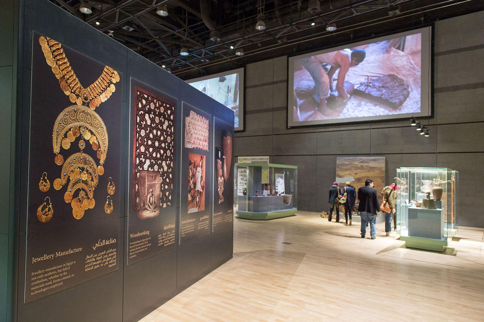 المتحف القومي للحضارة المصرية بالقاهرة