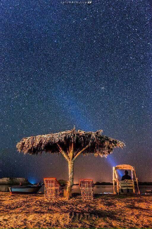 جزيرة طغاغين Taghaghien Island