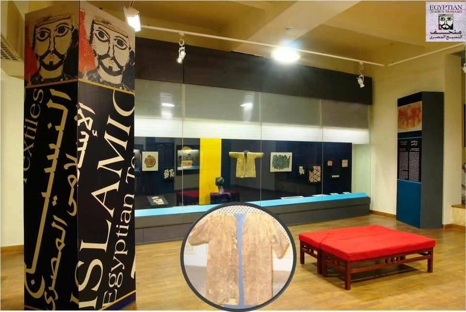 متحف النسيج المصرى