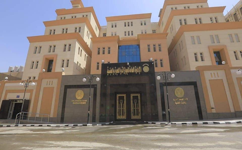المقر الجديد للأدارة الجوزات والهجرة والجنسية بالعباسية