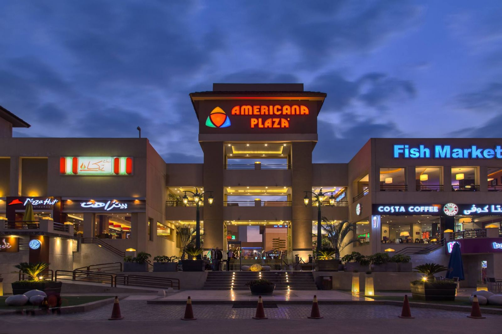 amrecana plaza new cairo