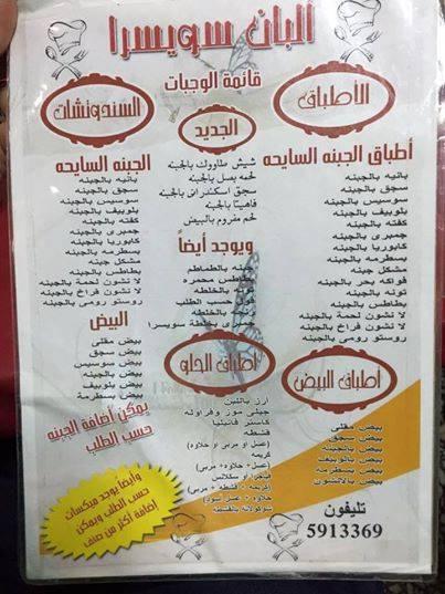 برنامجك لرحلة اسكندرية واشهر الاماكن السياحية بها