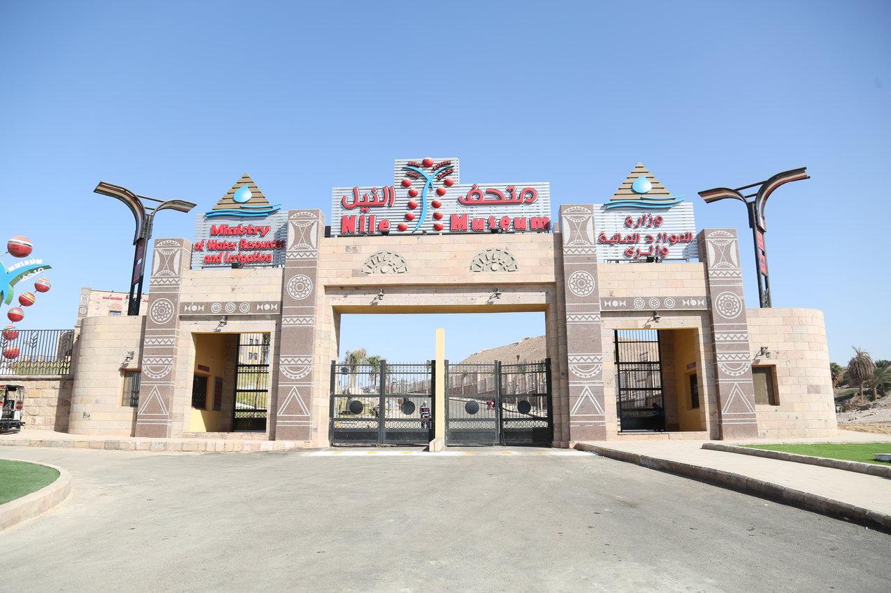 بالصور والاسعار : ما لا تعرفه عن متحف النيل بأسوان اهم متاحف مصر الحديثة لتوثيق كلما يخص نهر النيل